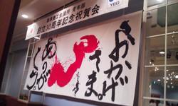 Kusatu_sho