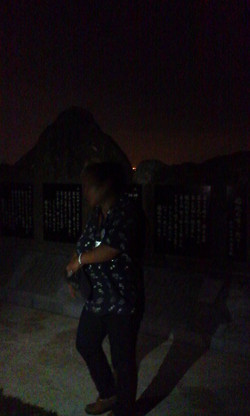 Okinawa1_kahi