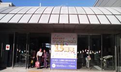 Biwakohoru_iriguti_3
