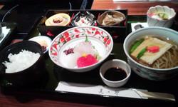Amaterasu_bangohan_2