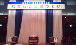 Biwakohoteru_butai