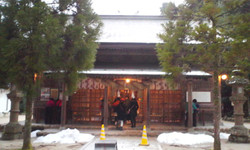 Tamatukuriyujinjya_gohonden