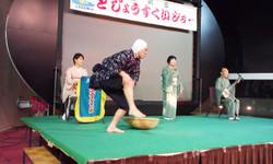 Tamatukuri_dojyousukui