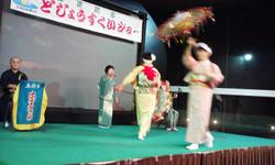 Tamatukuri_minyou