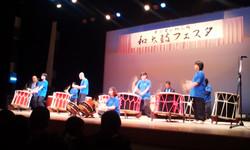 Wadaikofesu_hosidaiko