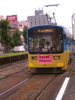 阪堺電車に揺られて。