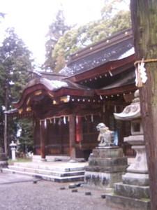 Kinensai_honden_3