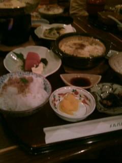 Tanosii_yorugohan