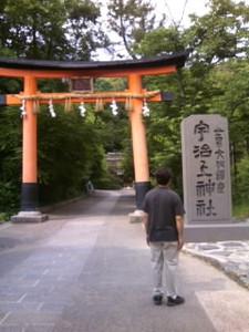 Ujikamijinjya_torii